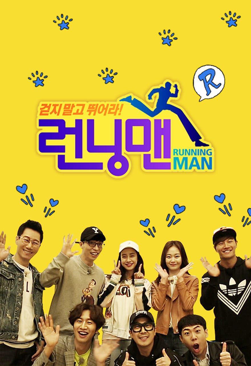 2020年韩国Naver搜索量最高的韩剧和综艺TOP5,你都看过吗?插图6