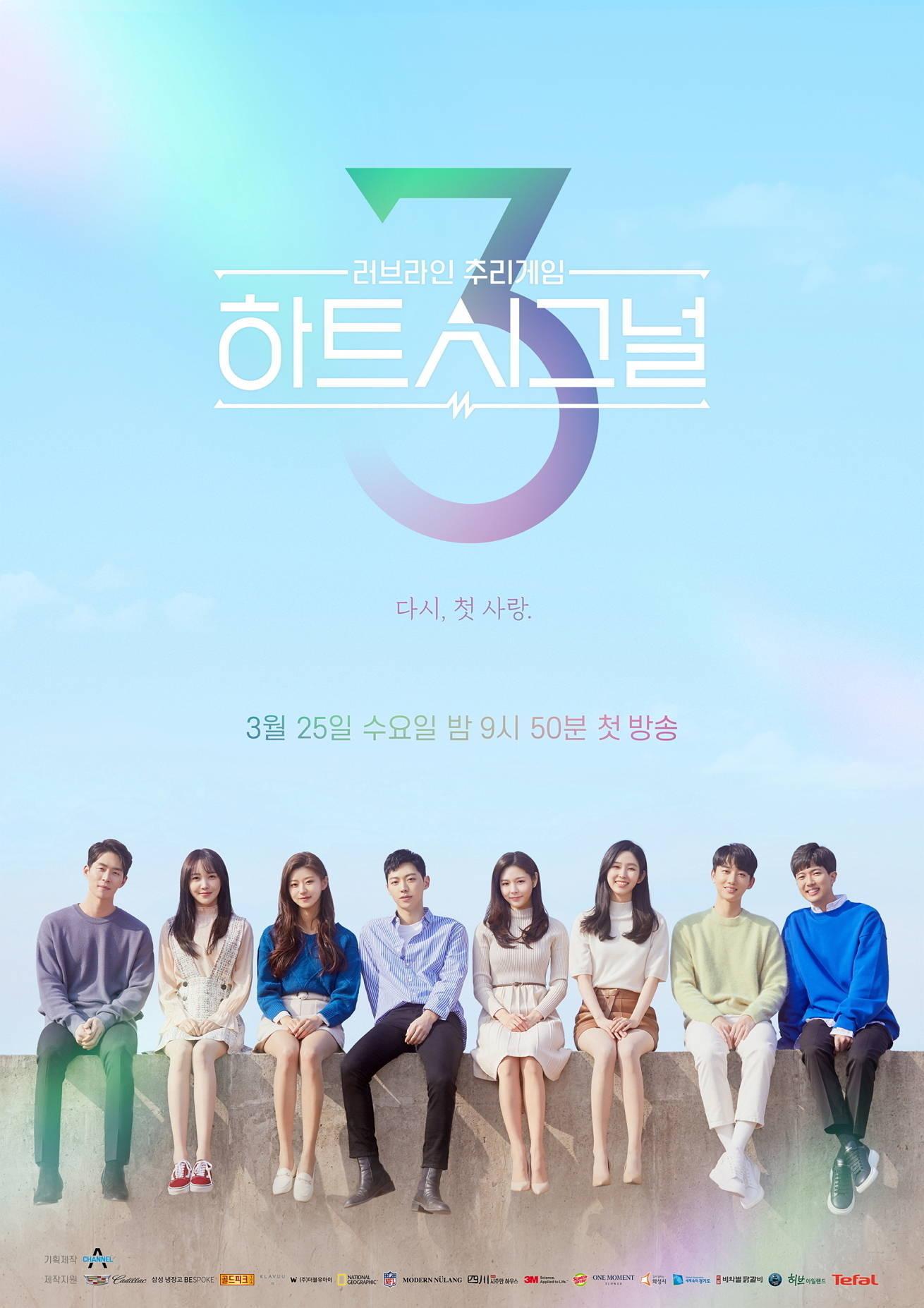 2020年韩国Naver搜索量最高的韩剧和综艺TOP5,你都看过吗?插图8