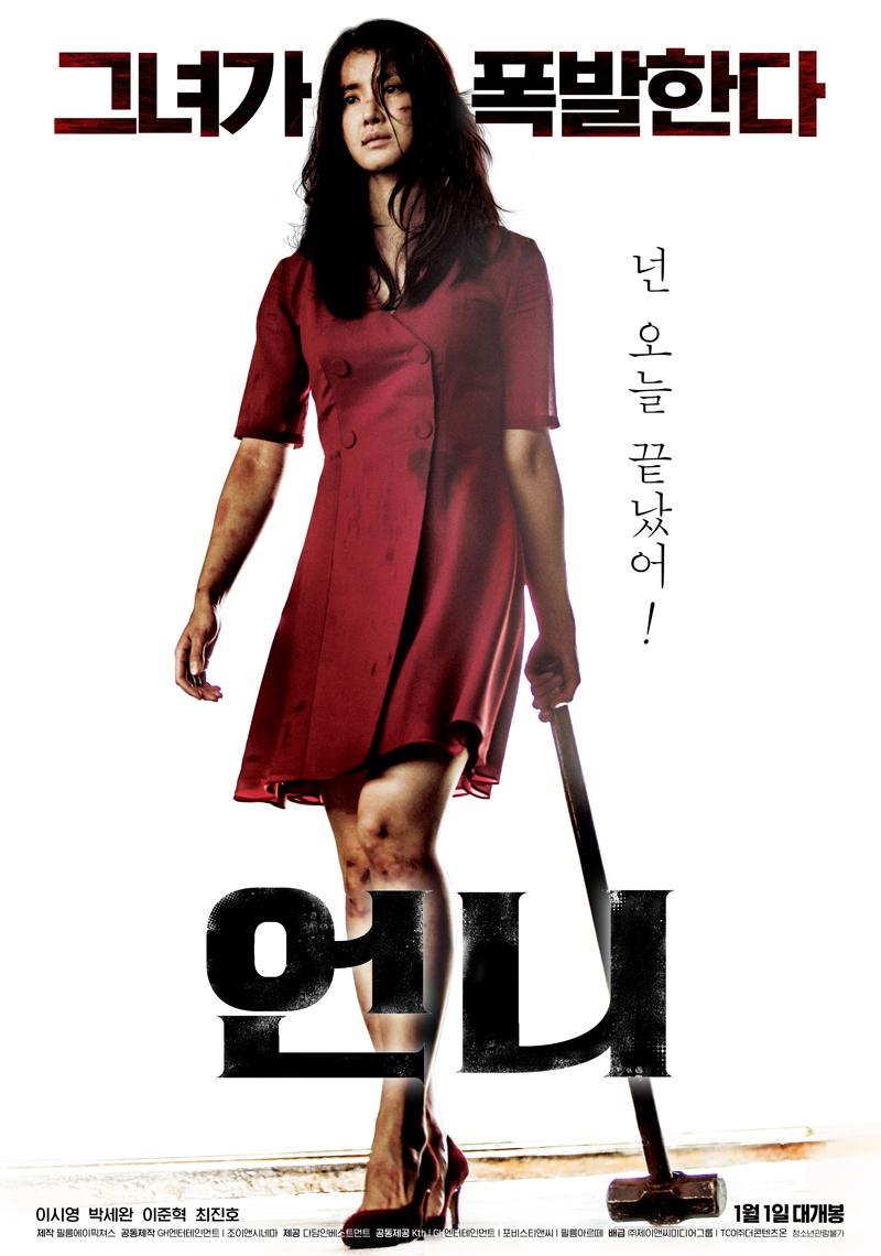 韩剧《甜蜜家园》女版F4!这4位女演员引热议,不仅有颜值还有演技!插图3