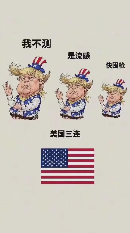 搞笑图片我骄傲 我自豪 此生无悔华夏人