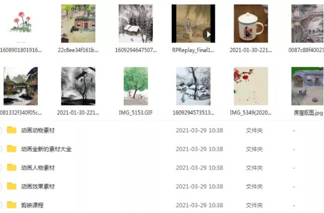互联网项目书单号的图片 第2张