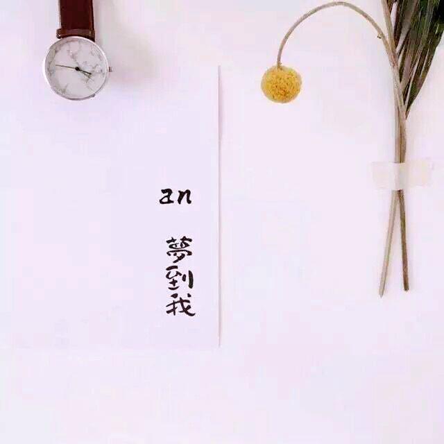 图片[4]-先前她和戈壁青不过是朋友动态图片怎么制作-群达人
