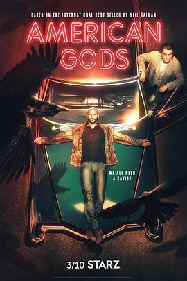 美国众神 第二季的海报