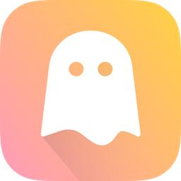 Ghostnote 2.2.3 破解版 – 文件标注备忘神器