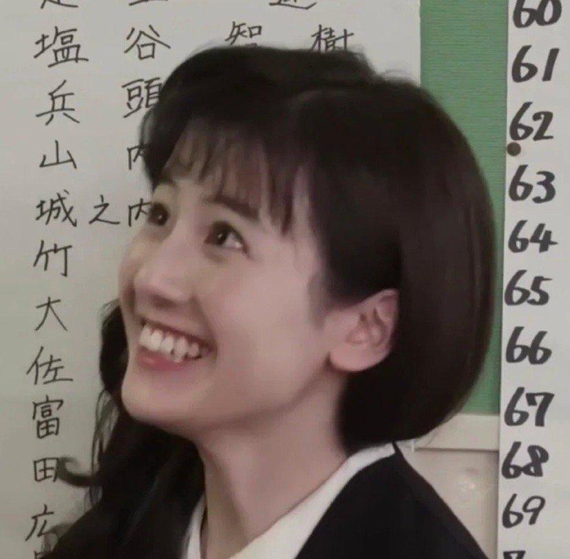 周洋微博我最喜欢你的笑容