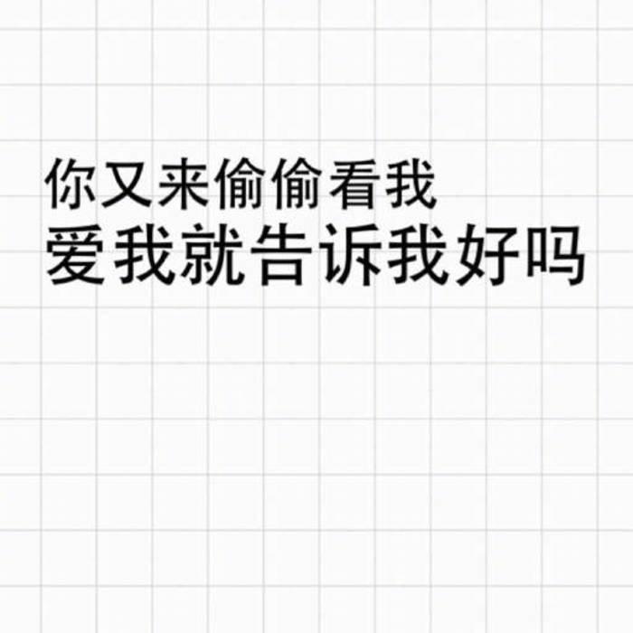 李晨 赵琼另外二个『女』孩子也挣扎着爬了起来