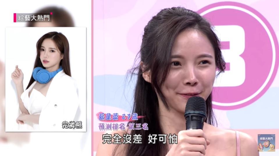 亚洲百大女DJ蓝星蕾公开卸妆后真实长相 妹子图 热图3