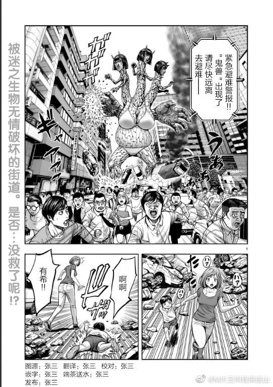这不比博人传燃? 日本漫画 动漫图片 第2张
