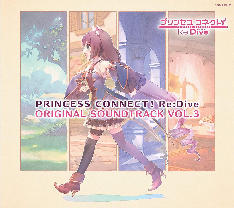 公主连结Re:Dive游戏OST专辑下载 公主连接 动漫音乐