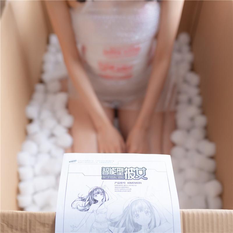 EBOD-295 山本美和子(彩衣旬果)生涯最残之作
