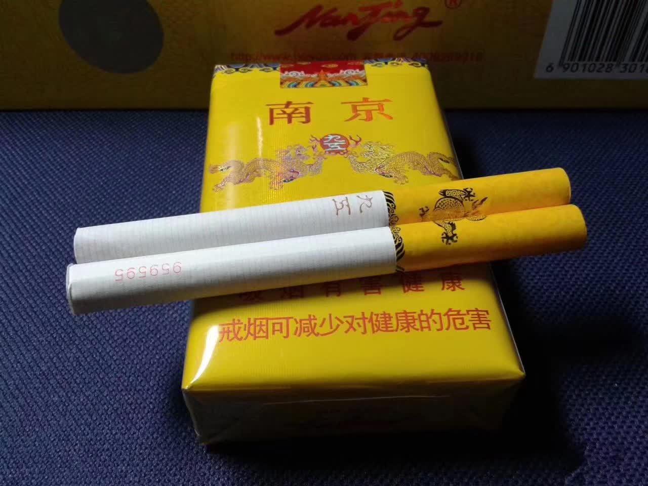 外烟爆珠烟出口烟免税烟批发直销 广西防城港一手越南烟