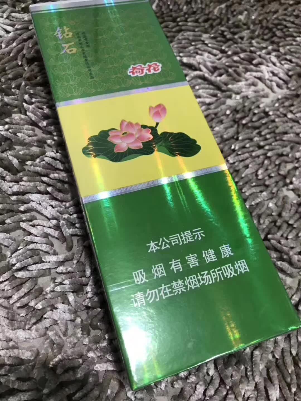 广东香烟一手货源批发代理 广东香烟批发零售微信