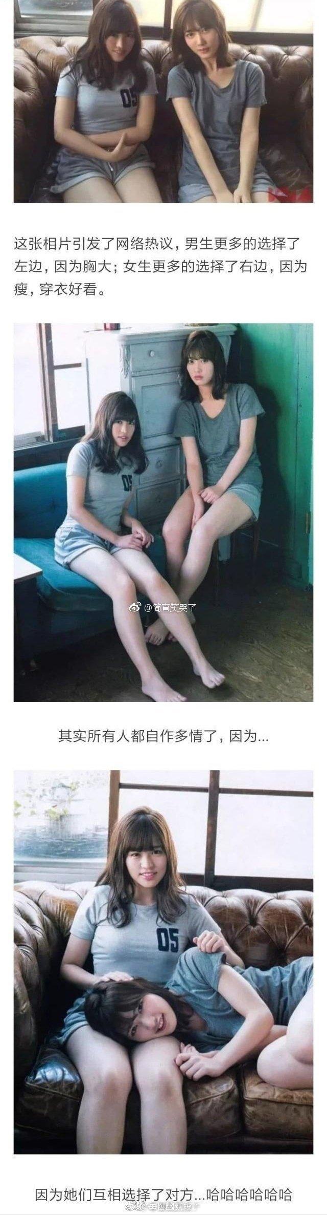 肉感和骨感的两个美女,你们怎么选