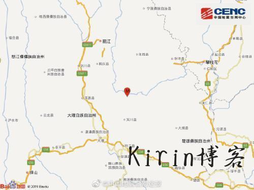 云南丽江市永胜县发生4.9级地震