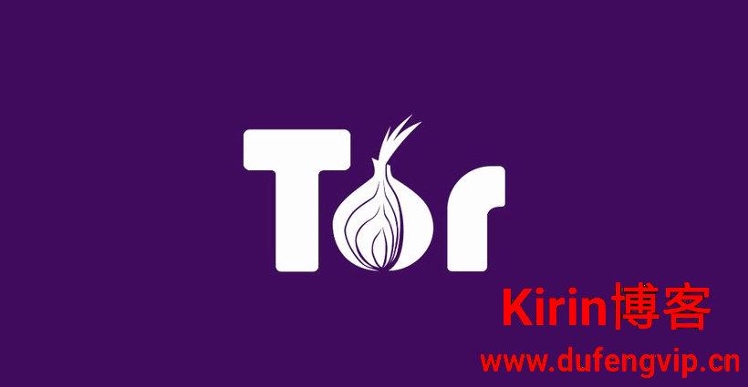 Tor项目裁掉了三分之一的员工