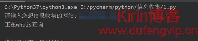用python编写自动信息收集脚本(一)