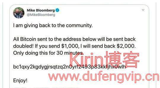 推特遭黑客入侵!多位政要名人账号发布诈骗推文