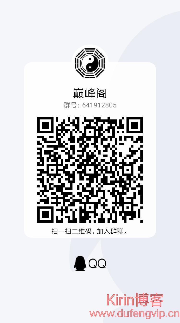 白嫖腾讯云内测轻量应用服务器30天