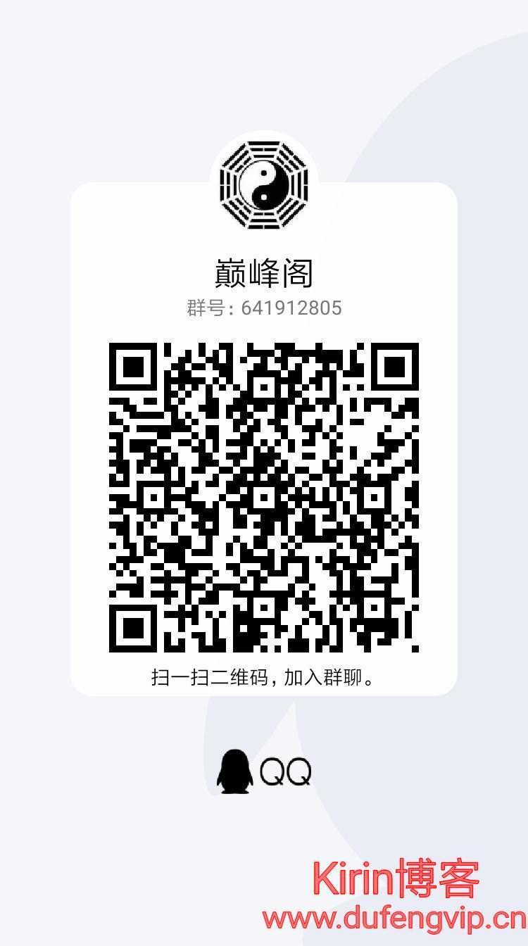QQxml卡片代码合集