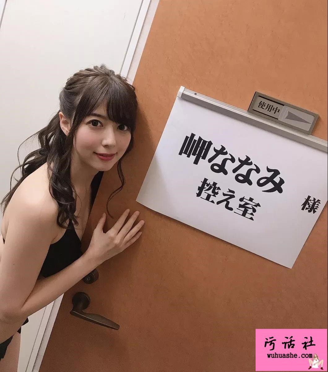 妹子图三島奈津子的图片 第13张