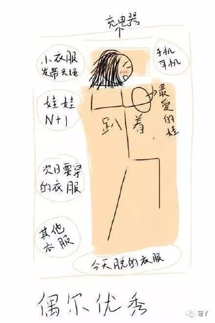 污话ssni-540的图片 第22张