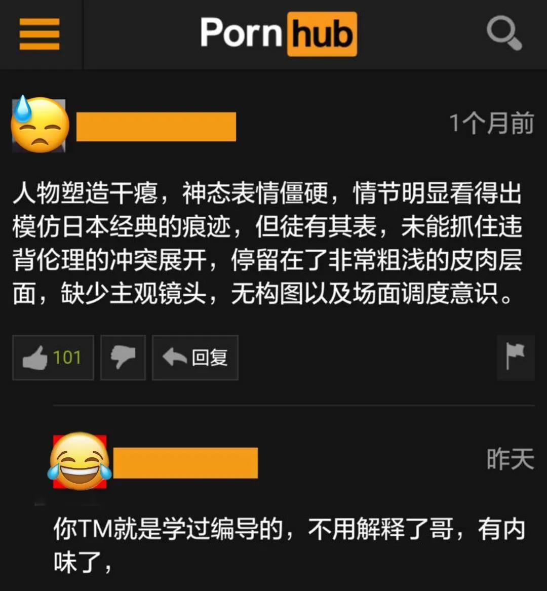 萌妹子Pornhub的图片 第3张