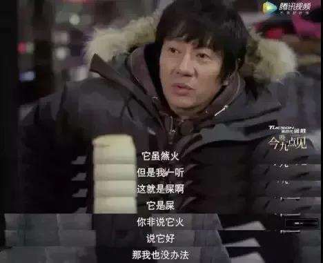 杨坤diss喊麦歌曲《惊雷》事件 《惊雷》完整歌词 liuliushe.net六六社 第7张