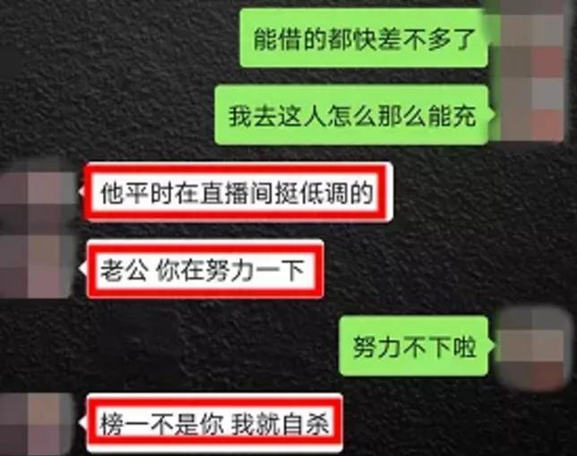 迷惑行为孙笑川的图片 第6张