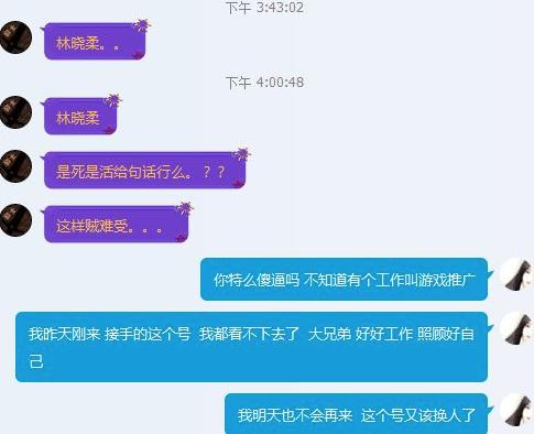 迷惑行为孙笑川的图片 第10张