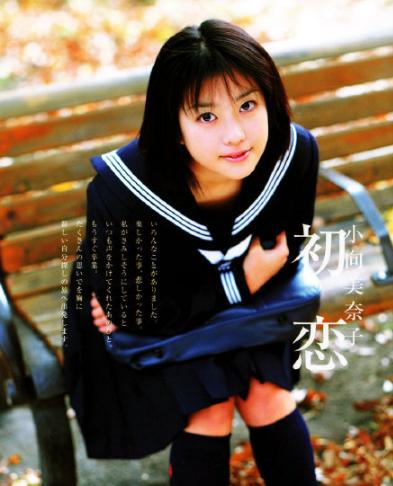 JUY-441:小向美奈子被老公上司吓得理性全失