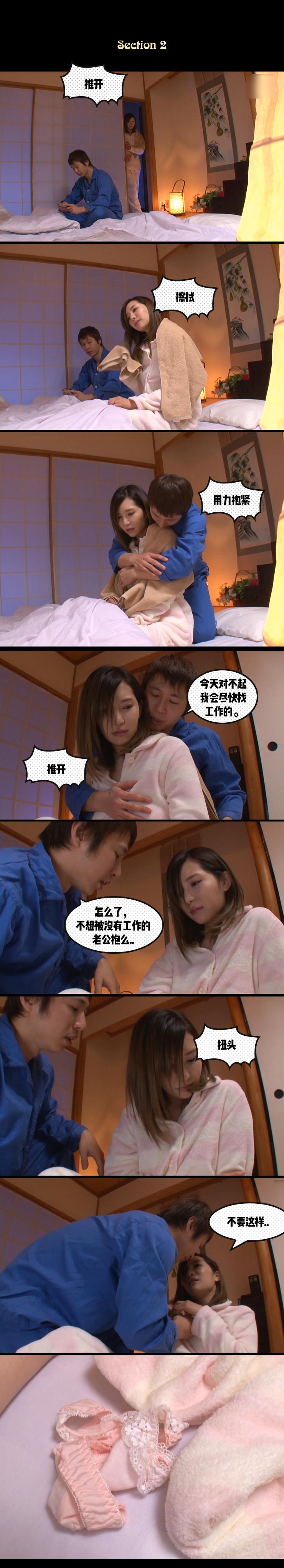 作品推荐Aoi的图片 第4张