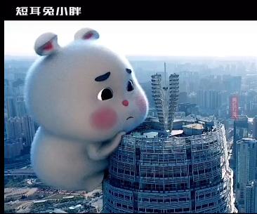 短视频运营大logo吃跨北京的图片 第2张