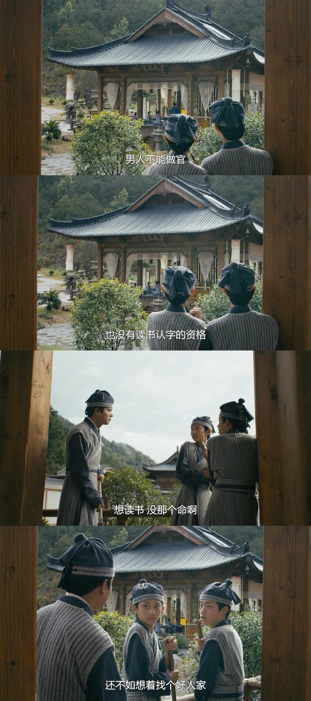 宅男电影传闻中的陈芊芊的图片 第2张