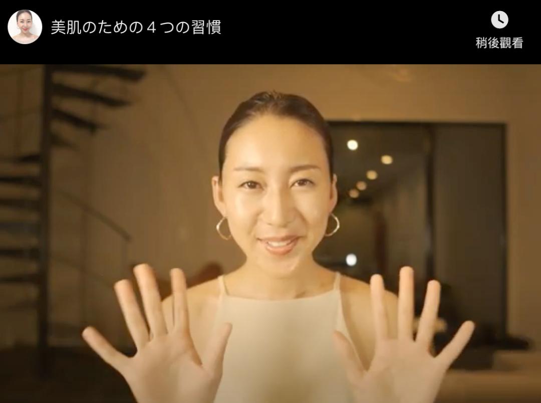 女神资讯松下纱荣子的图片 第5张