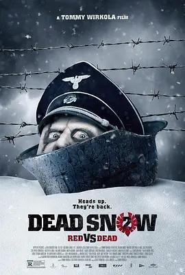 死亡之雪2海报剧照
