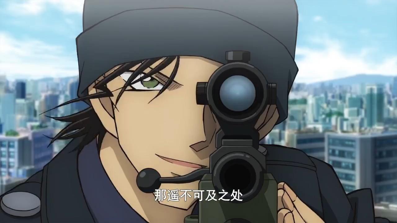 该保护你的人,是我!《名侦探柯南:绯色的弹丸》90秒预告公开,赤井家族全员登场- ACG17.COM