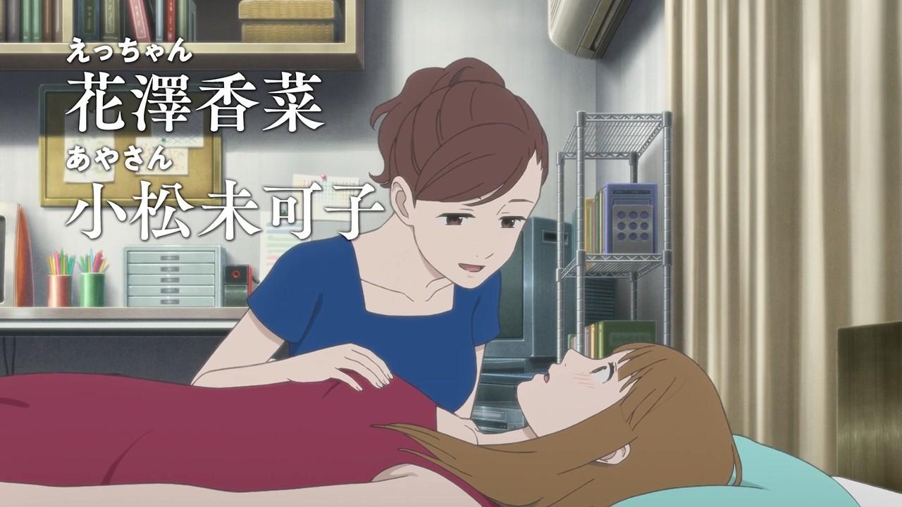 解锁奇怪的恋爱姿势!剧场版动画《顺其自然的日子》正式PV公布,5月8日上映_图片 No.2