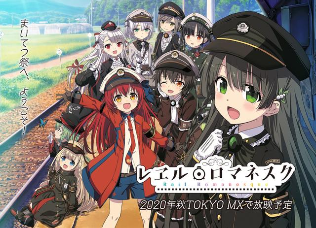 【动漫情报】TV动画《爱上火车》视觉图公开,改作是美少女游戏改编,将10月播出