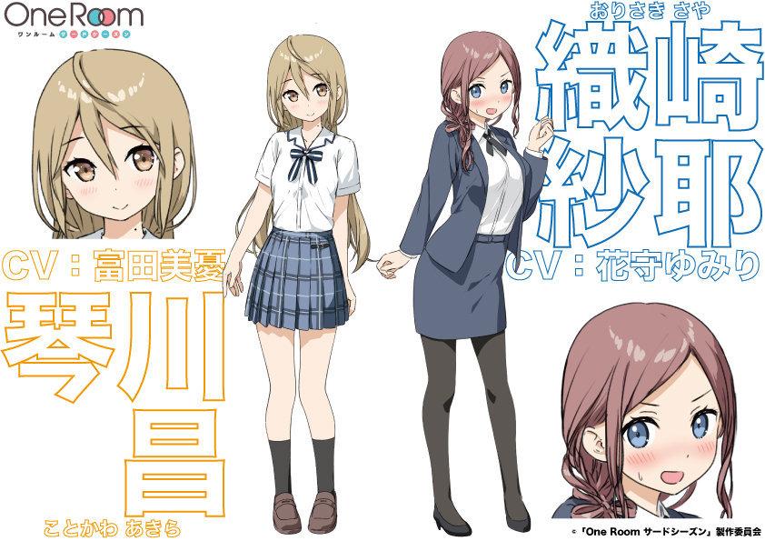 【动漫情报】TV动画《One Room》第三季追加角色公开,男主真帅!