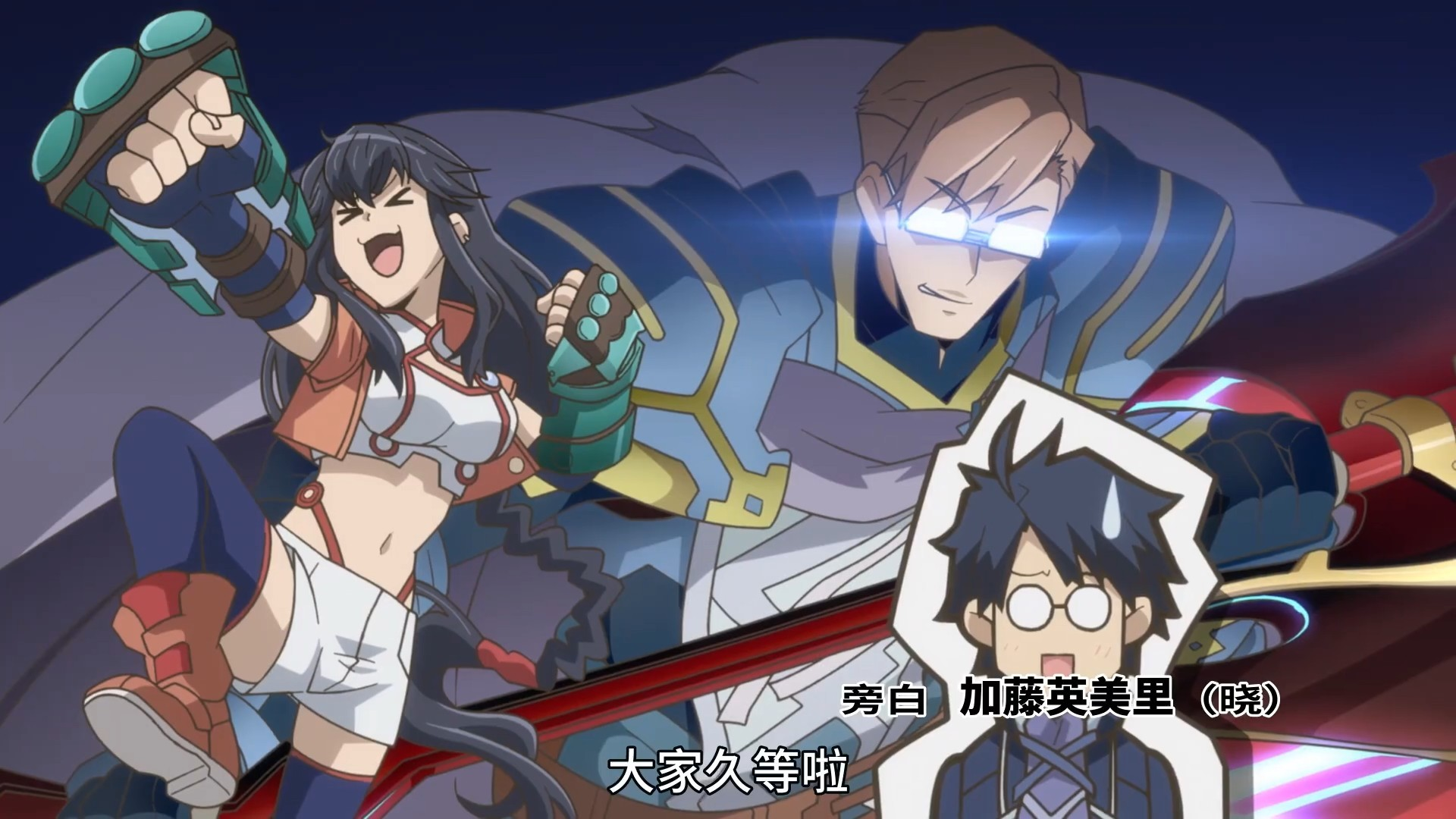 时隔六年!TV动画《记录的地平线》第三季官方中文PV公开,明年1月播出- ACG17.COM
