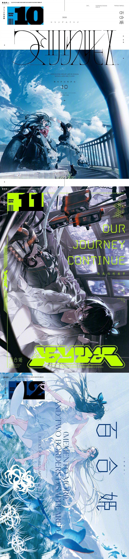 百合的气息!《comic百合姫》杂志2020年全年封面插图公开- ACG17.COM