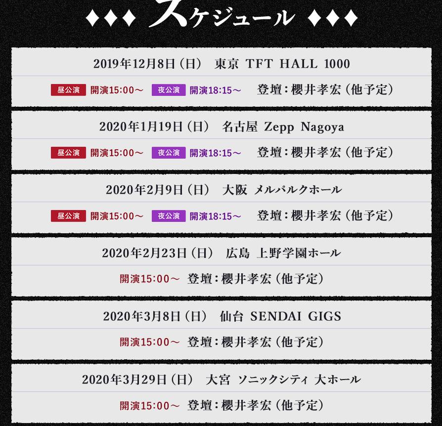 《岸边露伴一动不动》新作OVA主视觉图公开,12月上映- ACG17.COM
