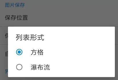 【安卓APP】好用的P站第三方安卓客户端-PivisionM- m.chinavegors.com