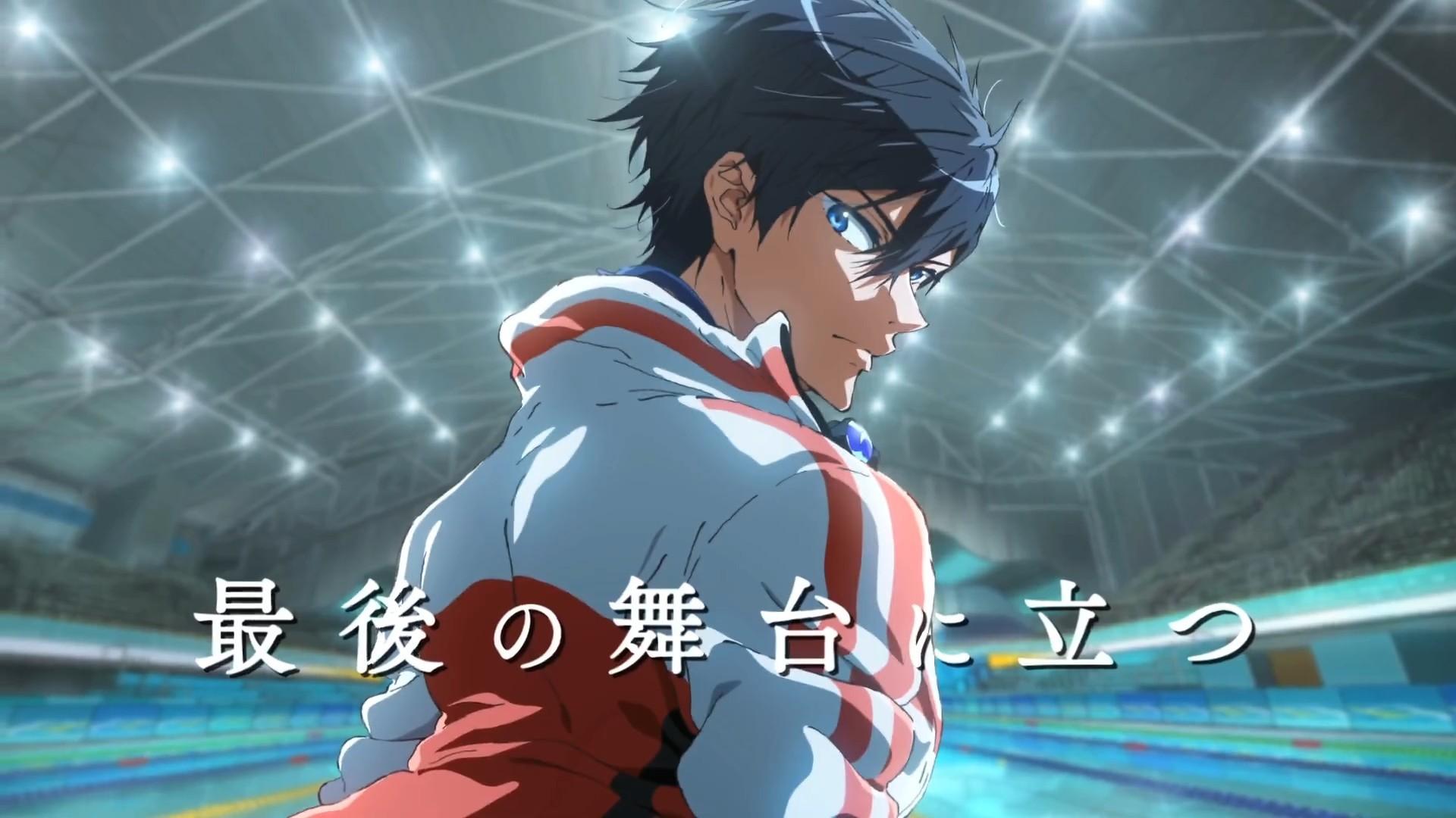 【动漫情报】京都动画新作,完全新作剧场版《Free!–the Final Stroke–》特报公开,9月17日上映