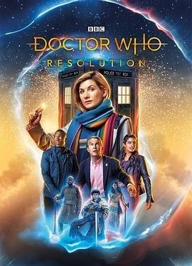 神秘博士元旦特辑:新年决心的海报