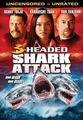 奪命三頭鯊