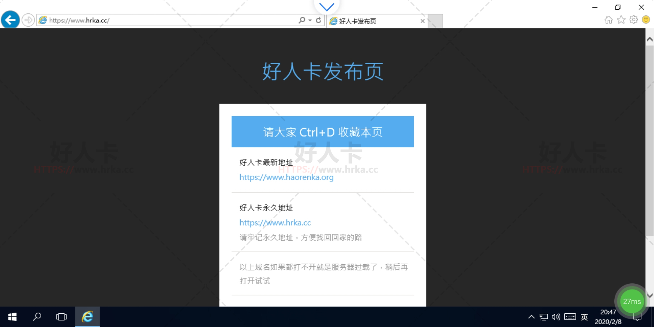 天翼云电脑 免费到3月31号 需实名