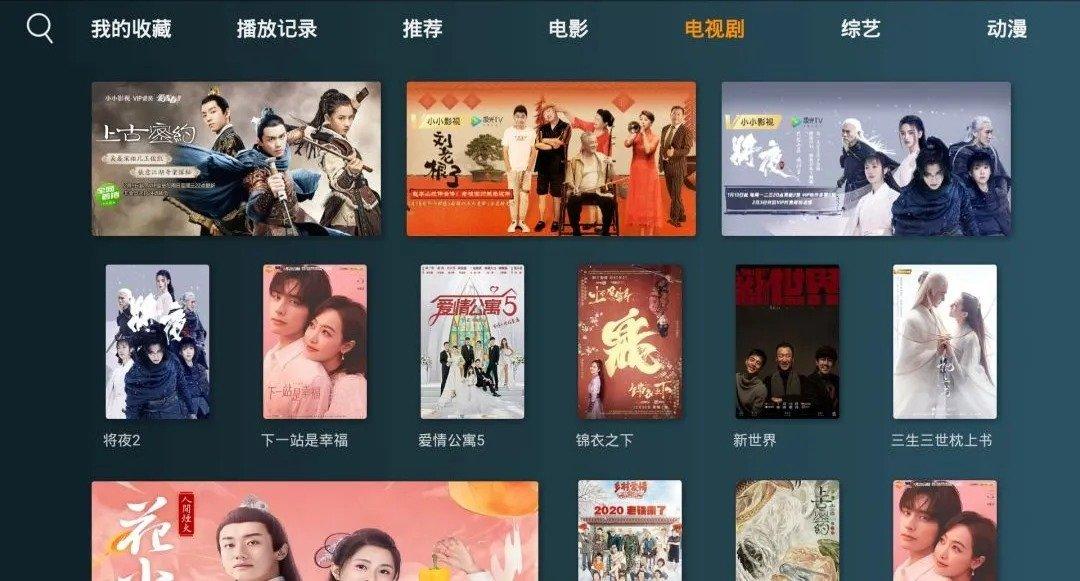 免费观影:看VIP电影/电视剧,支持电视TV、iOS、安卓!插图1
