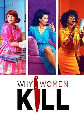 致命女人的海报