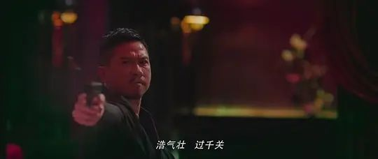 马永贞电影_《扫毒》完整版高清视频免费在线观看_龙珠电影网